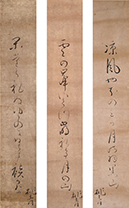 Three Mountains of Dewa Matsuo Basho (1644-1694)