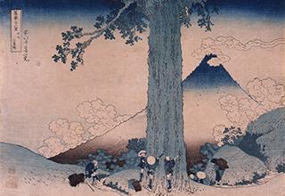 葛飾北斎「冨嶽三十六景 甲州三嶌越」(1831年頃)