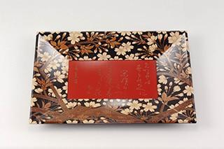 結城哲雄「桜蒔絵香盆」