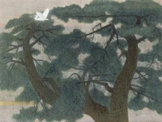今井珠泉「松樹千年」