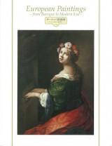 『ヨーロッパ絵画展〜バロックから近代へ〜』