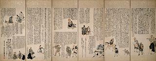 与謝蕪村《奥の細道図屏風》1779(安永8) ※重要文化財