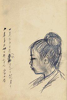 村山槐多 19歳 《少女》1915年 紙、鉛筆