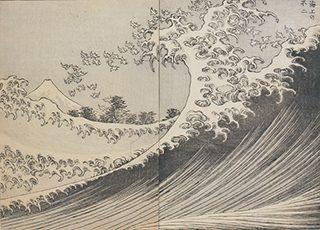 葛飾北斎《富嶽百景 海上の不二》1835年(天保6)