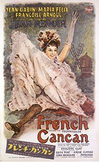 「フレンチ・カンカン」映画ポスター 1955年